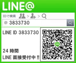 line_Ange