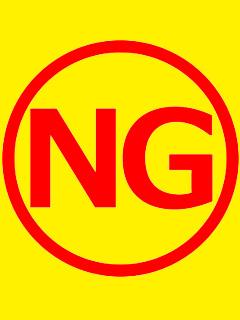 小倉ソープAnge「NG画像」