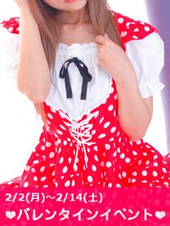 小倉ソープAngeのバレンタインイベント画像